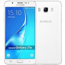 Samsung Galaxy J7 (2016) 16GB Blanco Grado C